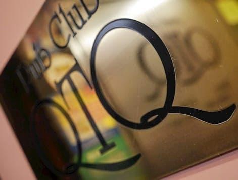 QTQ(キューティーキュー)の口コミ1
